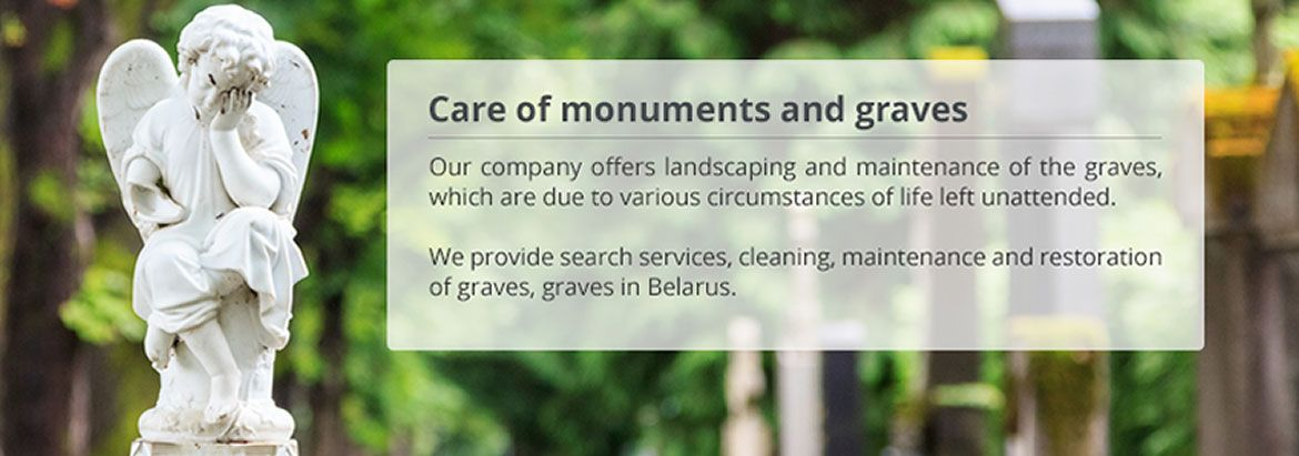 Caring for monuments in Minsk