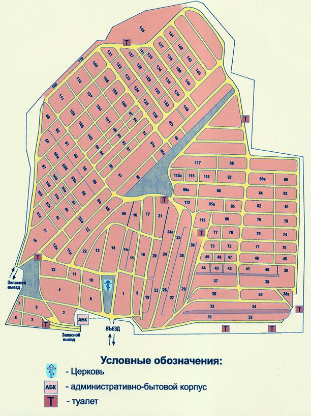 Западное кладбище минск схема проезда